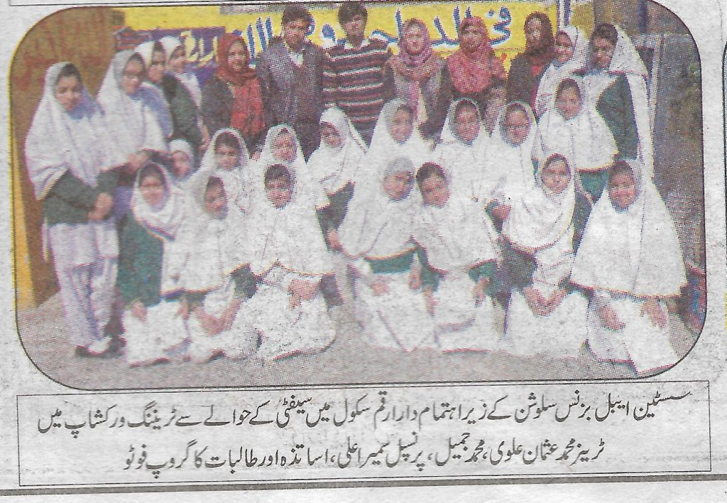 Group Photo of School Health and Safety Awareness Program at Dar-e-Arqam School, Akbar Chowk, Lahore