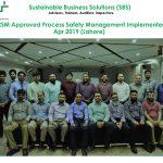 IIRSM PSM training by SBS